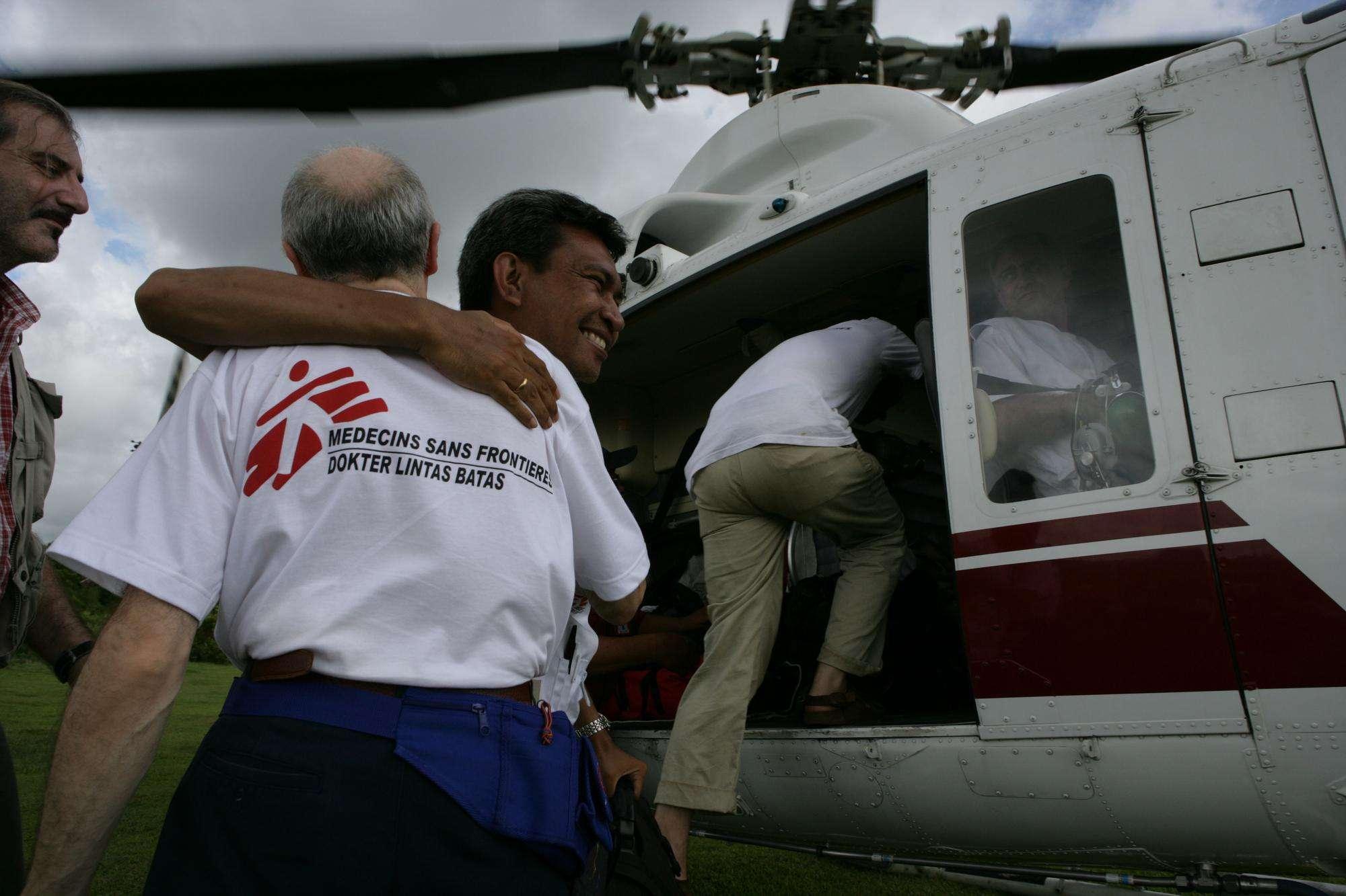 MSF Branding And Logo